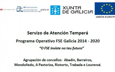 """Servizo de Atención Temperá Programa Operativo FSE Galicia 2014 – 2020 """"O FSE inviste no teu futuro"""""""